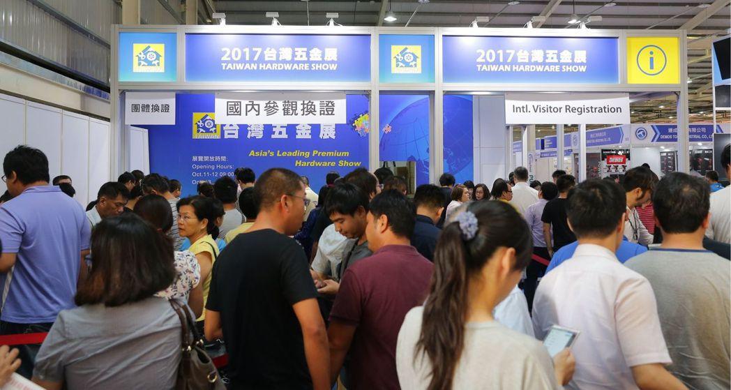 2017第17屆臺灣五金展人氣旺,參展廠商訂單滿滿。 圖/開國公司