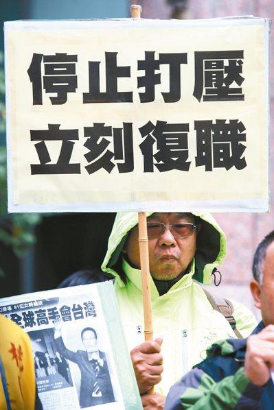 美麗華球場工會員工上午前往勞動部抗議違法解僱,被解僱的18名員工中有15名是工會...
