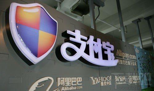 支付寶日前因涉嫌侵犯使用者隱私被中國網信辦約談並允諾全面整改後,今天又被爆出遭到...