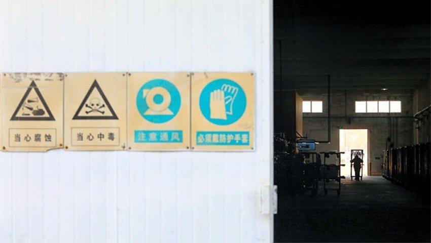 天津限產令剛發布,走進某台企廠區內,隨處可見環安標語,員工數反倒冷清。(本圖非口...