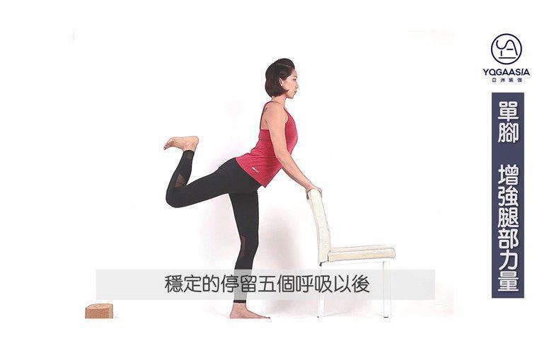 後抬單腿。 圖片提供/亞洲瑜伽