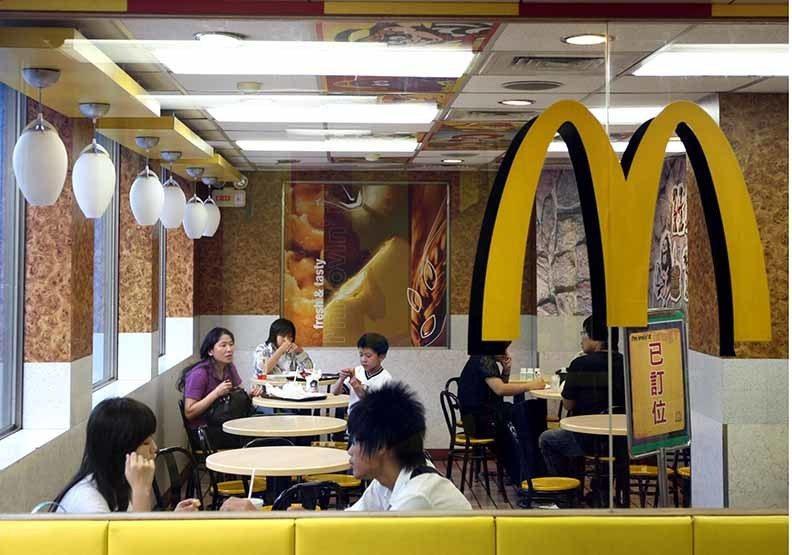 民進黨在元月3日中午請黨工吃麥當勞,以鼓勵加薪企業。圖/遠見提供