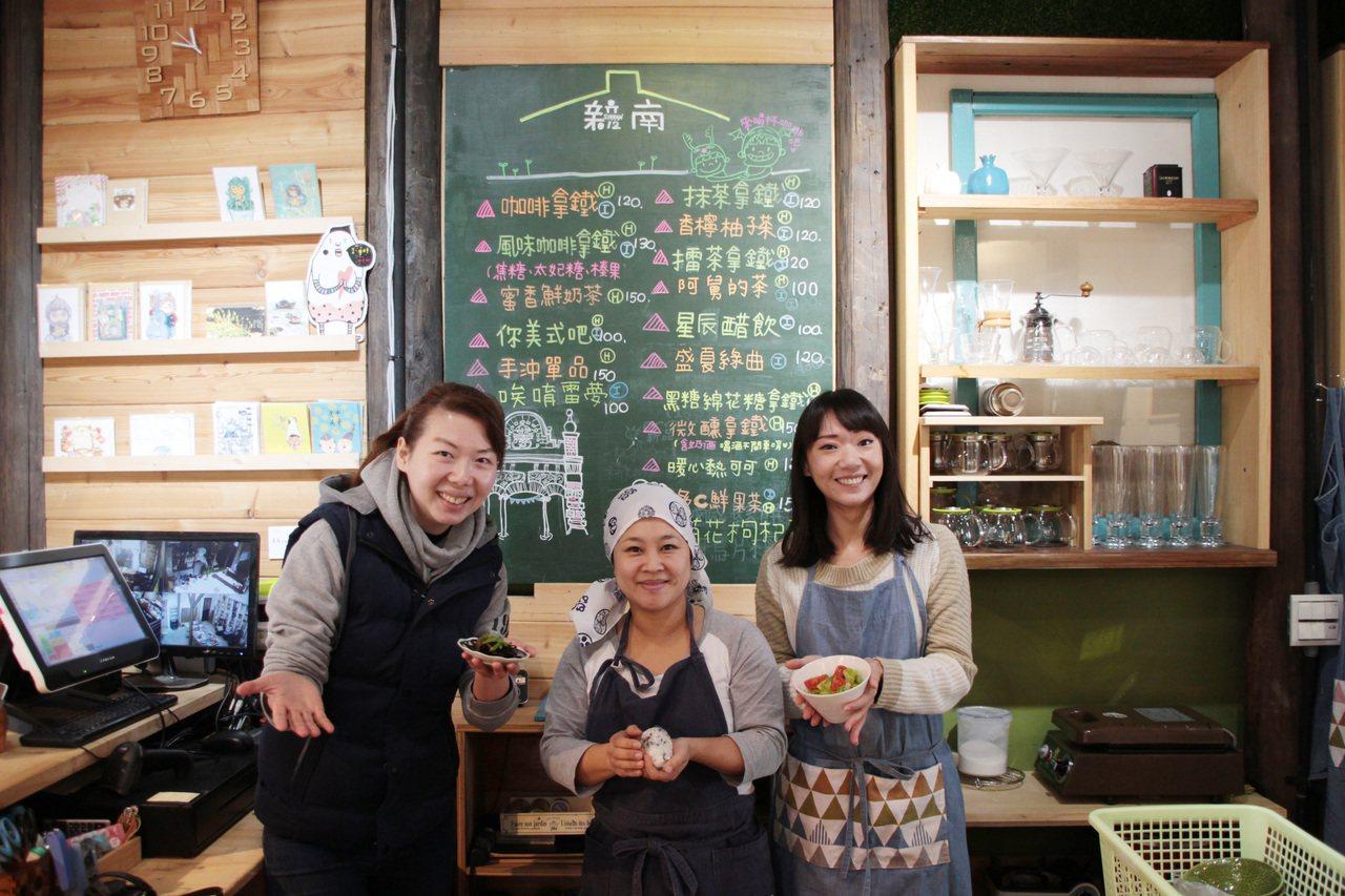 位於桃園市大溪老街「新南12」文創實驗商行,由日本籍香子媽媽推出夜間限定日式定食...
