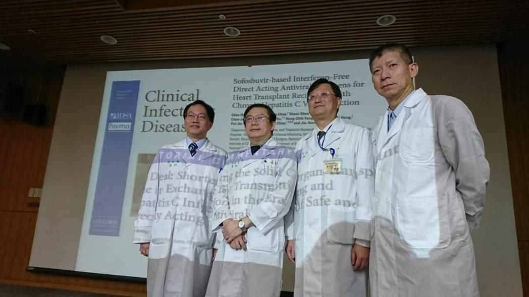 台大醫院以無干擾素全口服小分子成功治癒心臟移植病患的C肝,顯示未來可拿C肝器官「...
