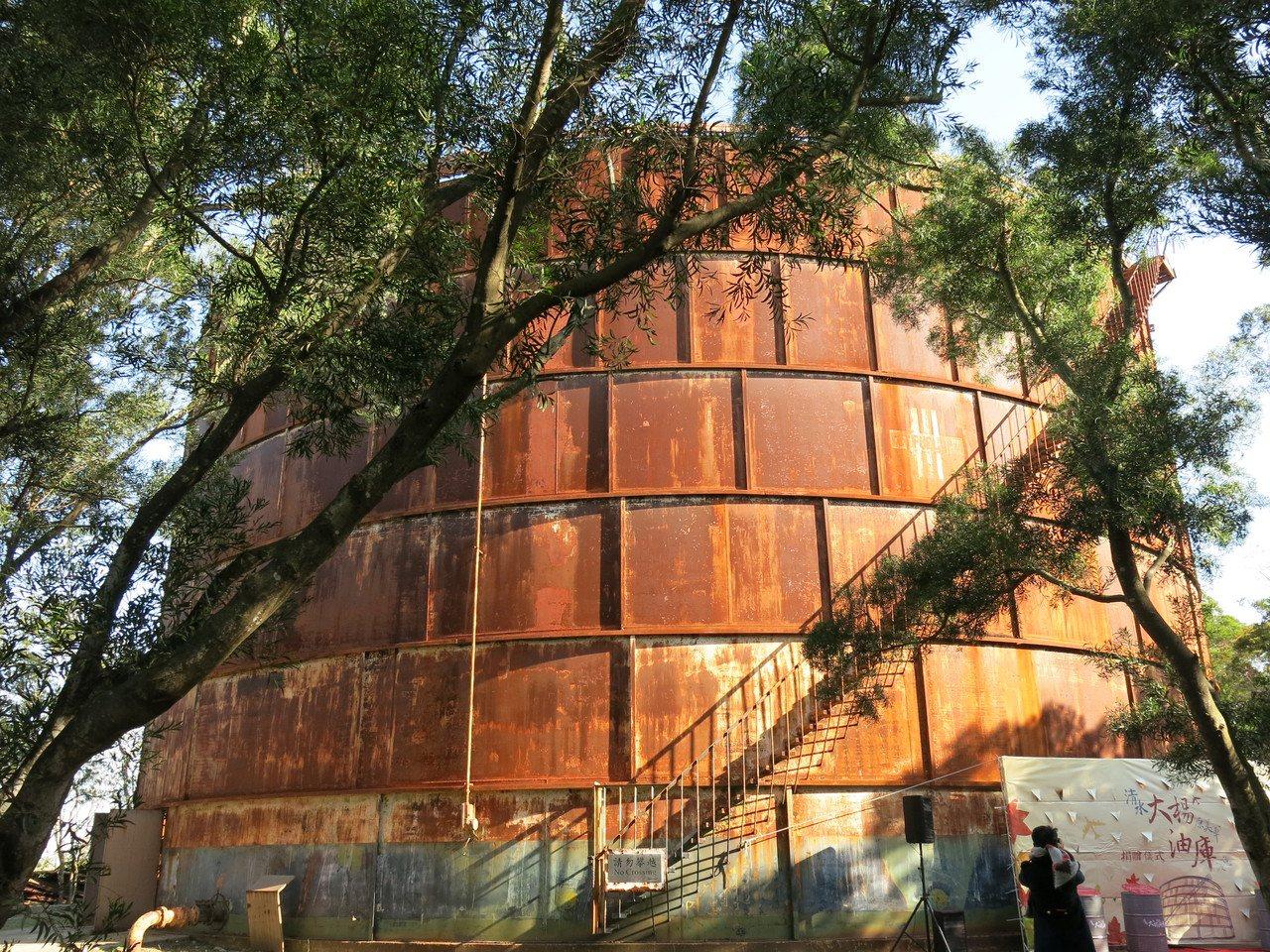 最後1座的大楊油庫,是美越戰爭的歷史遺跡。記者黑中亮/攝影