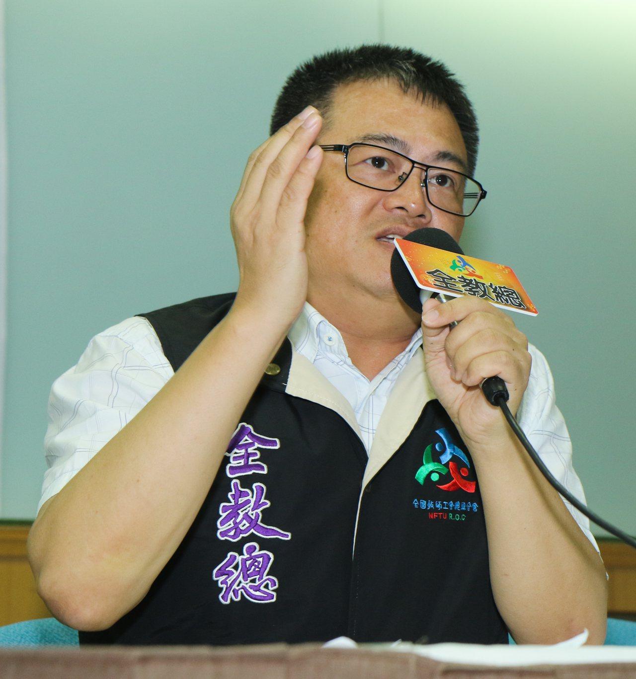 全教總理事長張旭政。聯合報系資料照