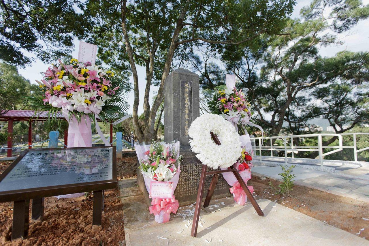碧潭空軍公墓「反共起義空軍烈士之墓」12日上午立牌說明。圖/軍聞社