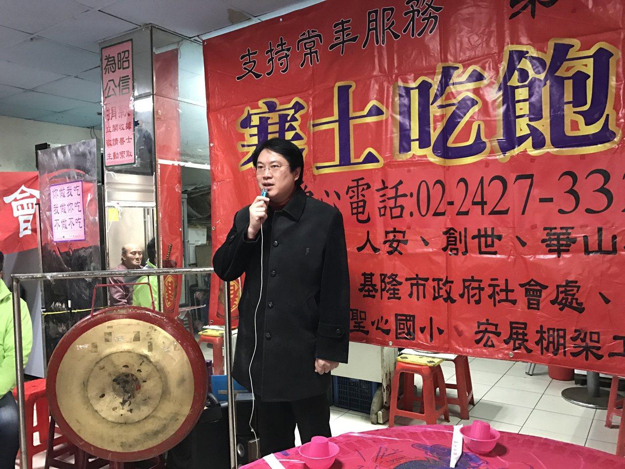 基隆市長林右昌一個月瘦十公斤,很多愛吃的食物,說戒就戒。記者吳淑君/攝影