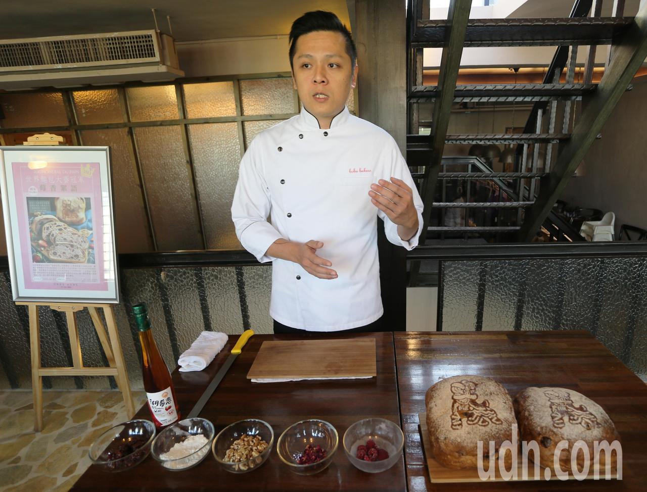選用在地食材,台灣麵包師陳耀訓勇奪2017世界麵包賽冠軍。記者劉學聖/攝影