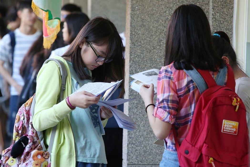大考中心今天公布學測「試場分配表」。本報資料照片。