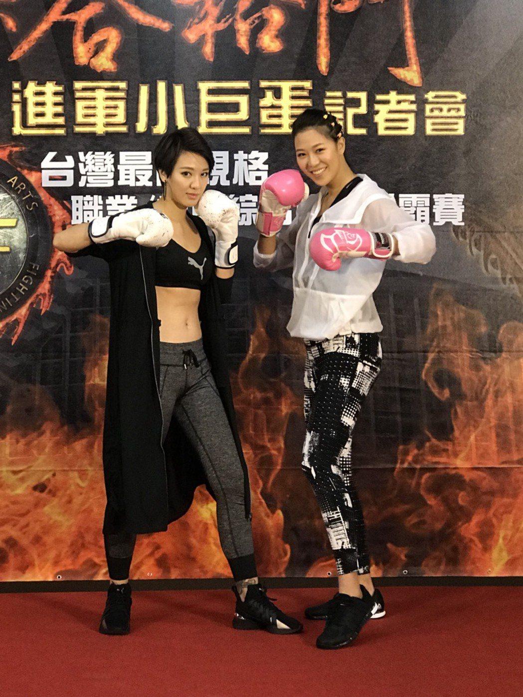 RFC猛龍過江職業綜合格鬥爭霸賽邀請名模林又立(右)、劉雨柔(左)擔任形象大使。...