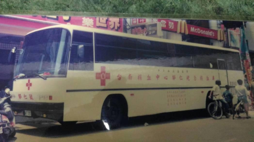 台南捐血中心曾有一台名為「郁仁號」的捐血車,是23年前嘉義嘉年華大樓失火,在大樓...
