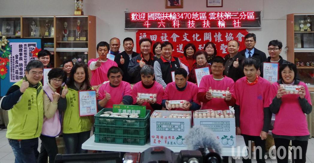 土庫王媽媽碗粿店也送暖到華聖啟能中心。記者蔡維斌/攝影