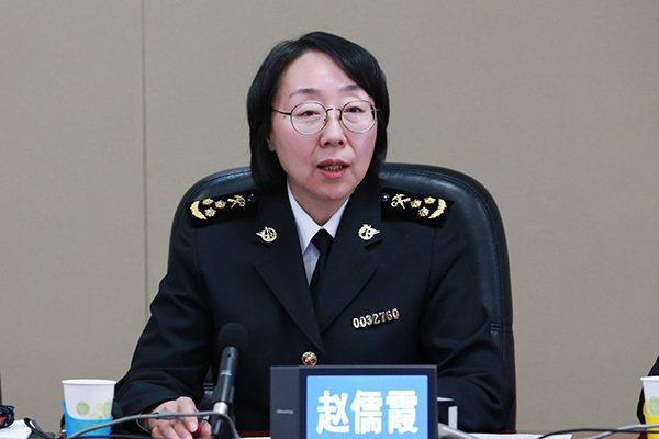 中國大陸海關總署國際司司長趙儒霞。圖/取自大陸海關總署官網