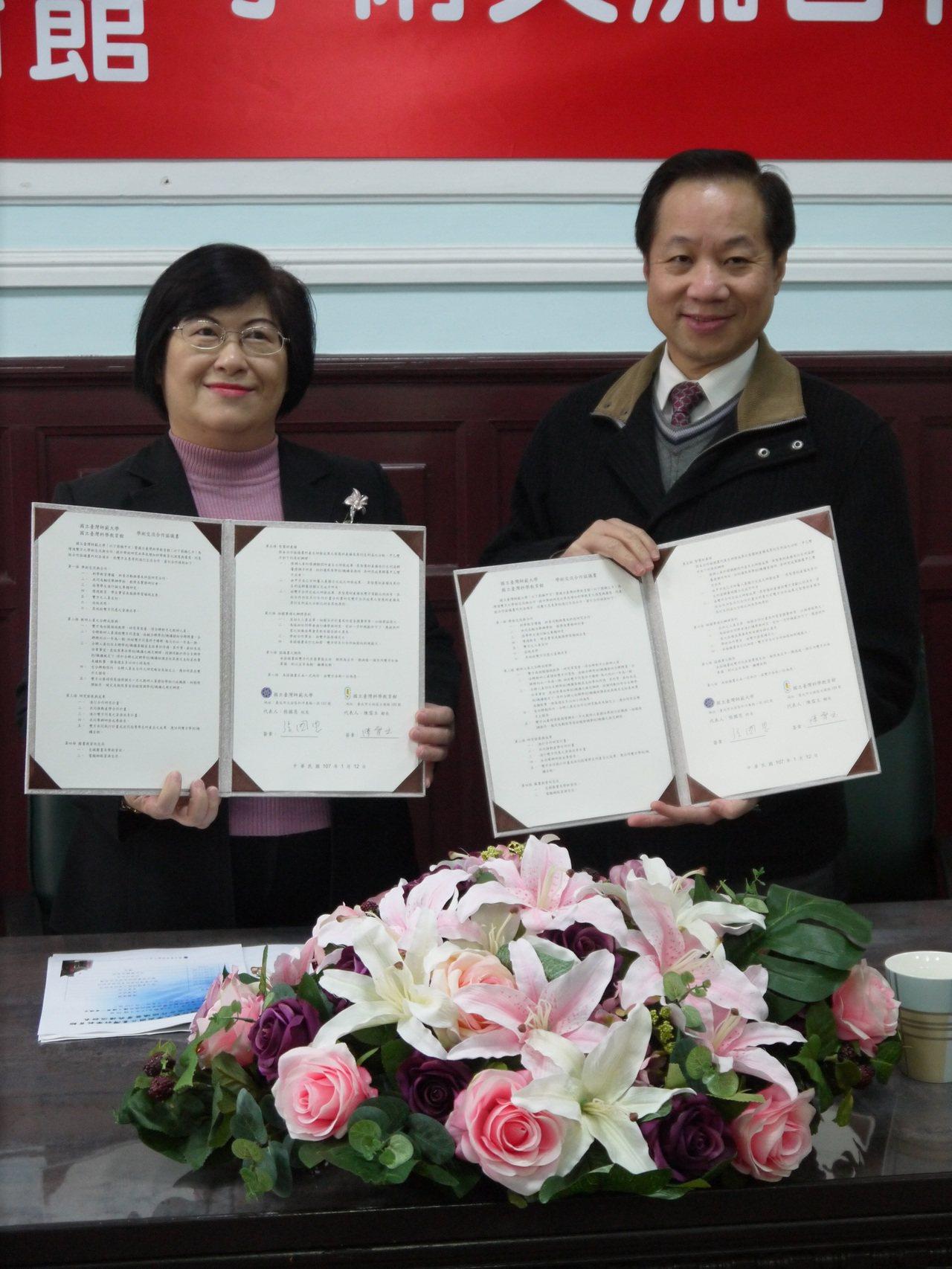 科教館和台師大今天簽署《學術交流合作協議》。圖/科教館提供