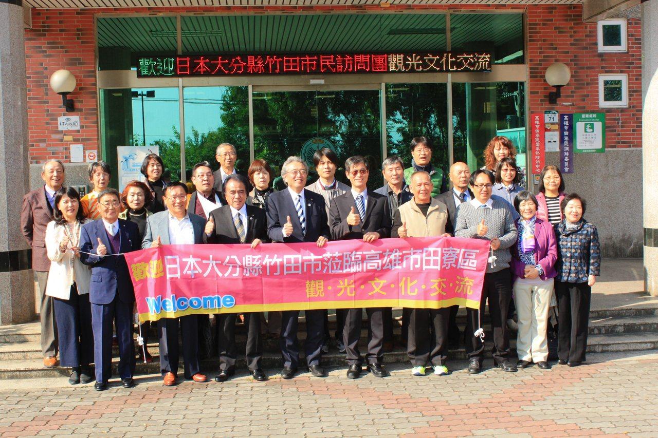 日本竹田市再度組團參訪田寮,加強雙方觀光與文化交流。記者徐白櫻/翻攝