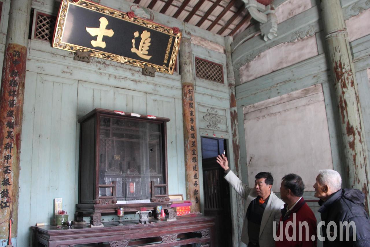 埔鹽鄉南勢埔公館百年古宅內有個進士匾,一直是個謎團,最近文史工作者蔣敏全考證發現...