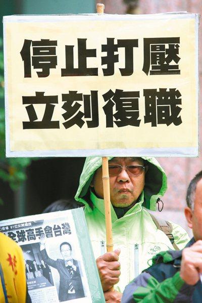 美麗華球場工會員工昨天到勞動部抗議資方違法解雇,被解雇的十八名員工中有十五人是工...
