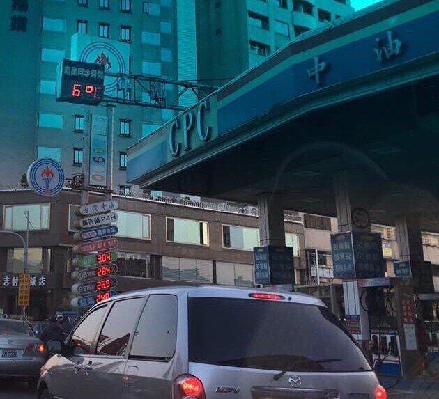 台南永康居民昨天清晨看到戶外溫度計只有六度。記者吳淑玲/翻攝