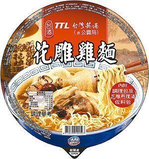 台灣菸酒公司生產的花雕雞泡麵,銷量長紅。 圖/聯合報資料照