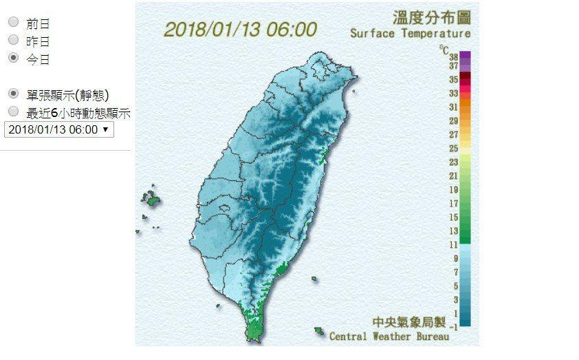 冷翻了,台灣變藍蕃薯。圖/取自氣象局網站