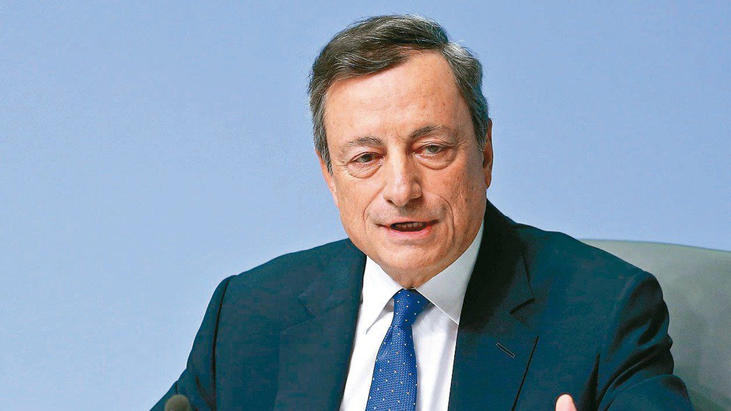 歐洲央行總裁德拉基。