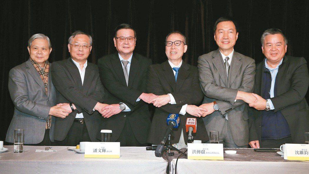 新日光、昱晶及昇陽光電三家公司成立聯合再生能源公司,確定得到政府資金挹注,經營團...