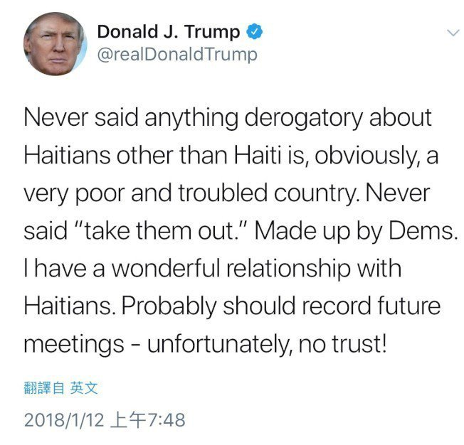 川普12日一早就在推特發文,對於海地不當用語做出說明。 圖/截自川普推特