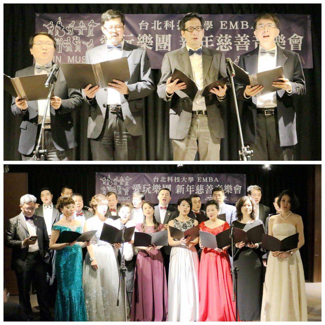 臺北科大EMBA師長群與畢業校友,熱情參與慈善音樂會。 蔡穎青/攝影