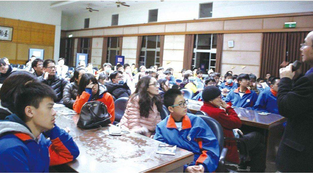 昔日台北工專是北部五專第一志願,今年恢復五專招生,預計會成為國中升學指標的熱門首...