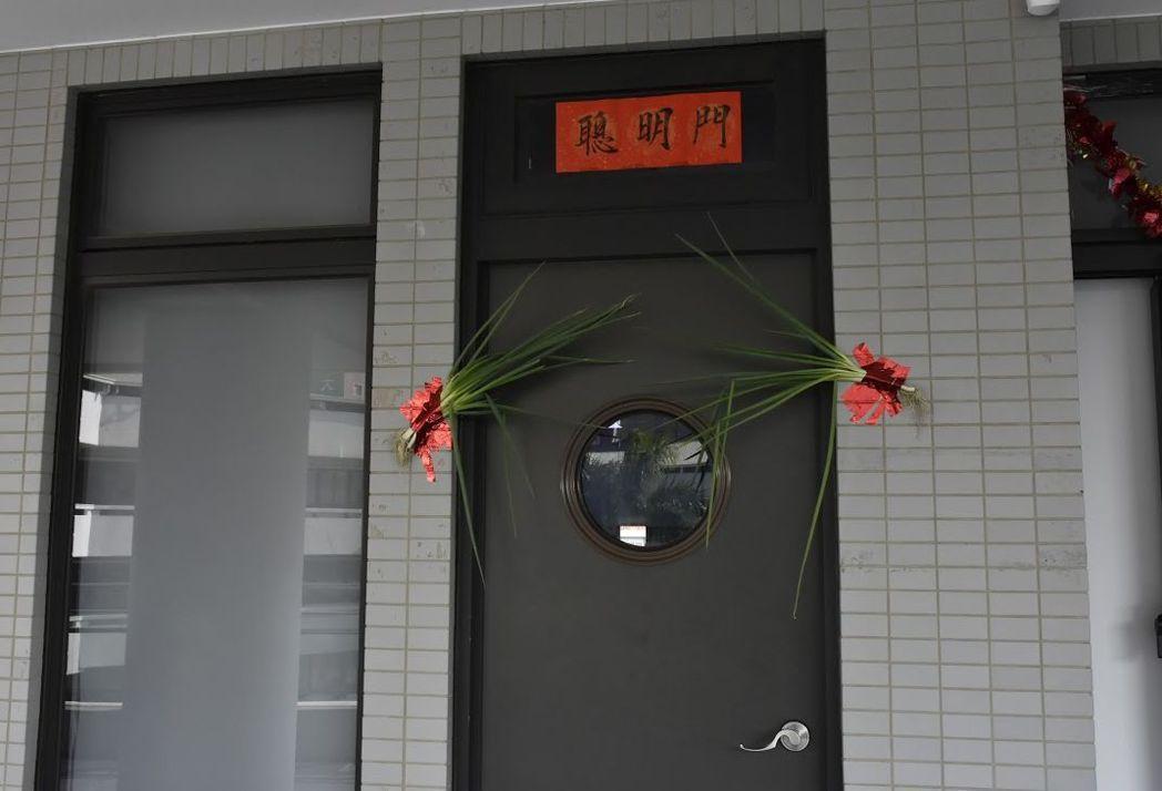 台中市私立明道中學高三生家長為鼓勵考前衝刺的學生,用「青蔥」布置教室門框,讓學生...