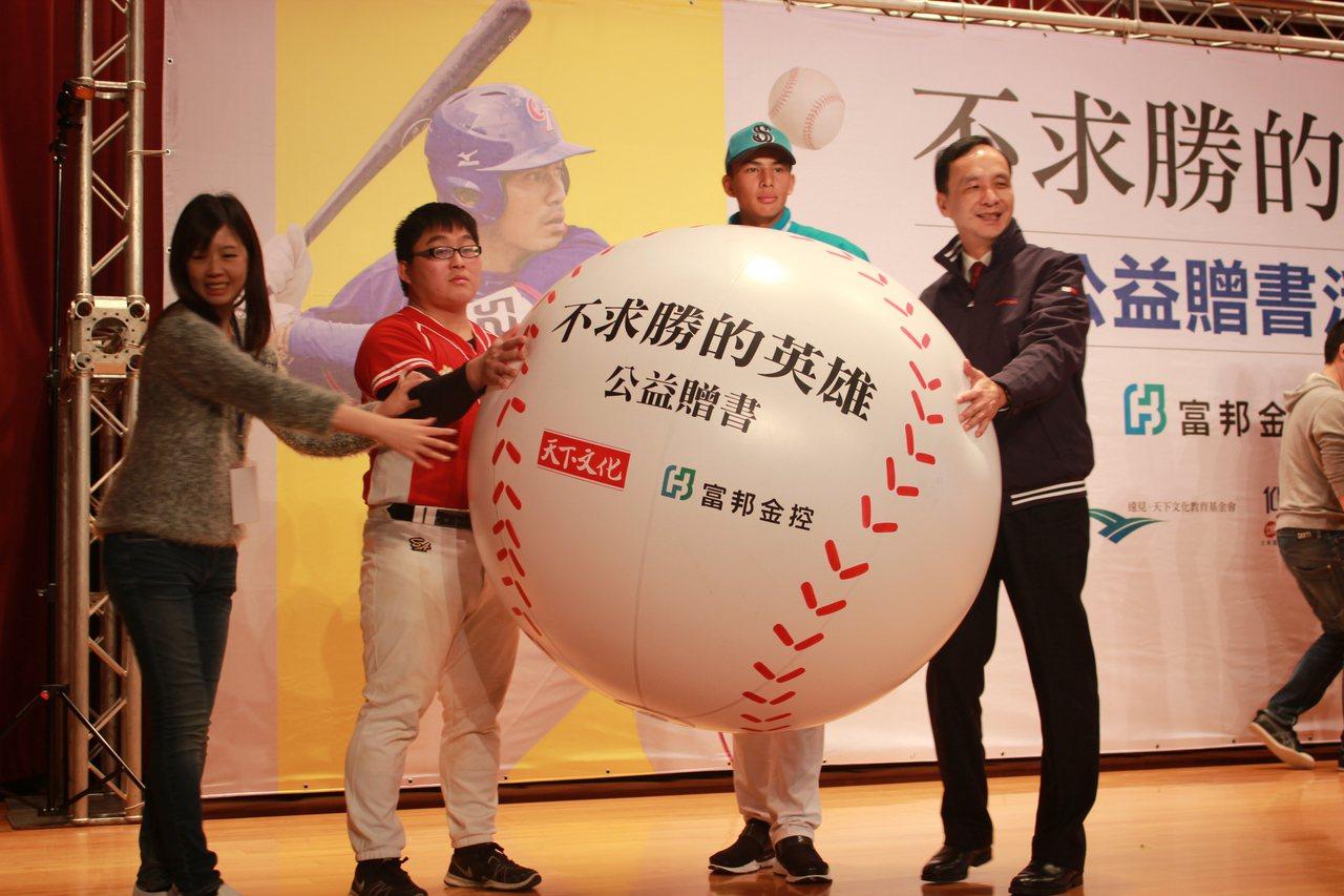 新北市長朱立倫(右)現場與學校球隊代表學生,進行傳遞儀式。記者林麒瑋/攝影