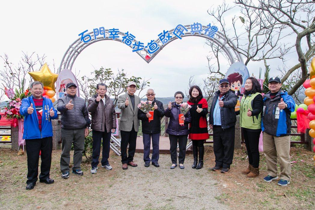 新北石門幸福步道啟用,連通老梅綠石槽與富貴角。圖/石門區公所提供