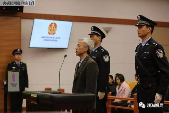 前珠海市委書記李嘉因收賄案,一審判刑13年。圖/擷自網路