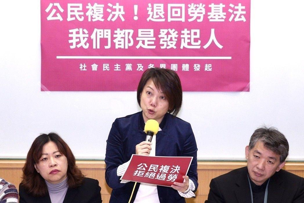 社會民主黨聯合召集人范雲(中)宣布發起成立「複決公投退回勞基法連線」。 圖/報系...