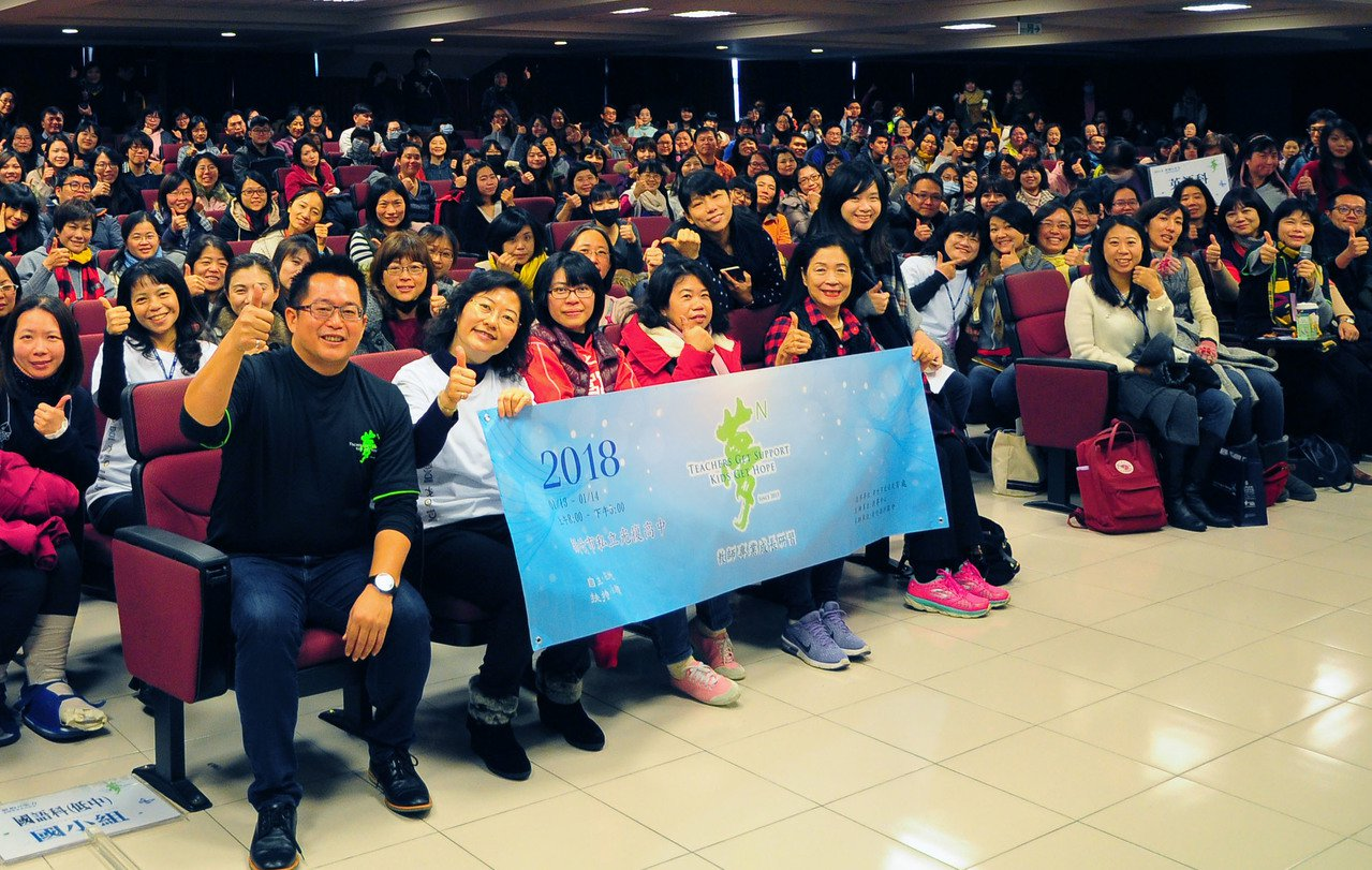 新竹教師研習工作坊,邀請王政忠分享教學經驗。圖/新竹市政府提供