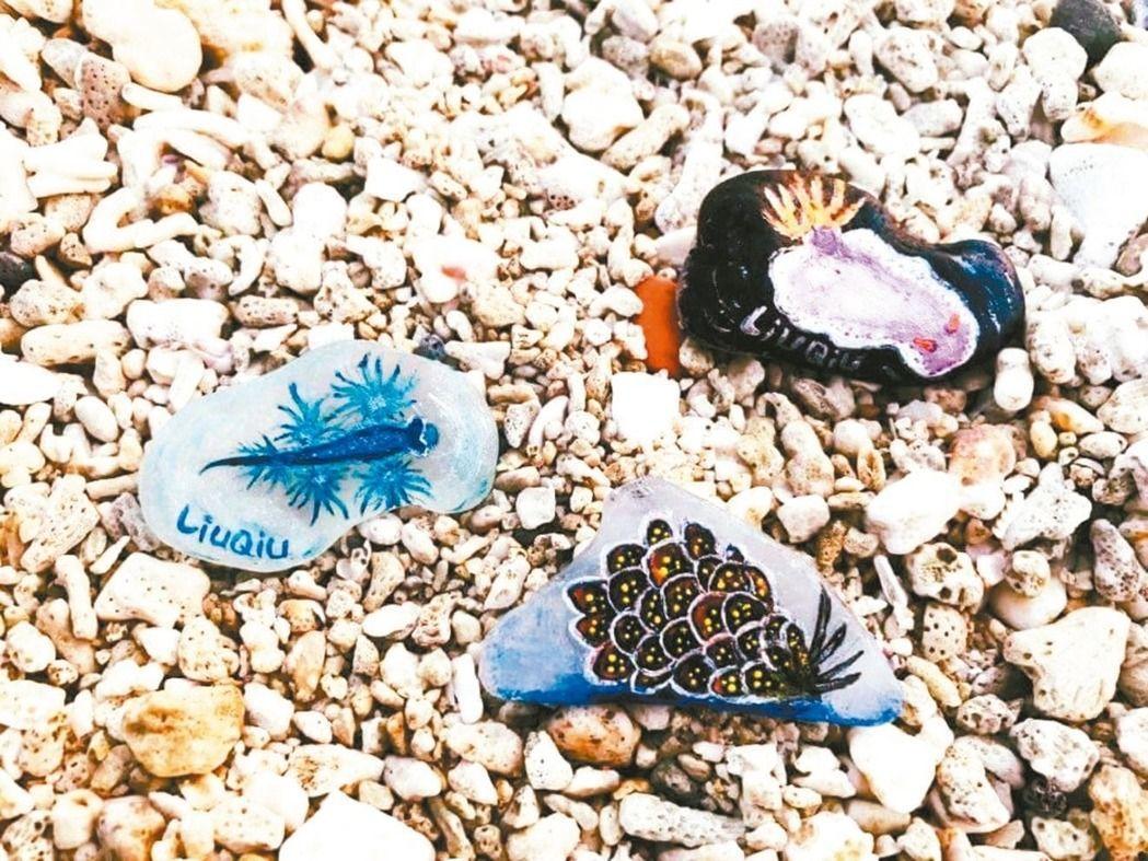 屏東小琉球愛龜淨灘接力活動創新導入「海灘貨幣」,每次活動發50枚,可享在地88家...