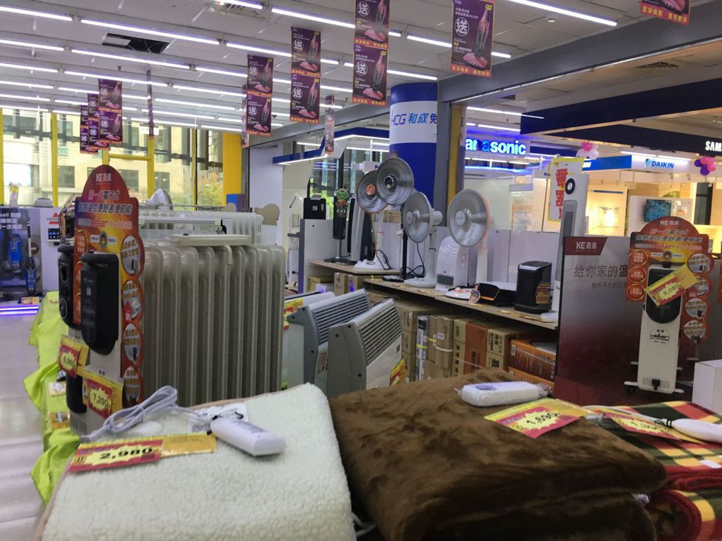 燦坤整體抗寒家電,近一周銷售量與上周相比飆增。(圖:燦坤提供)