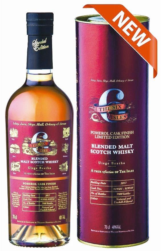 2018新品─六海島葡萄酒桶純麥蘇格蘭威士忌。 陸海洋行/提供