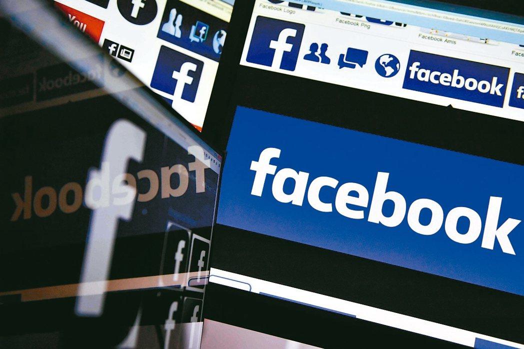 歐盟開放銀行計畫的支付服務指令修正案(PSD2)規定生效,等於為臉書、Googl...