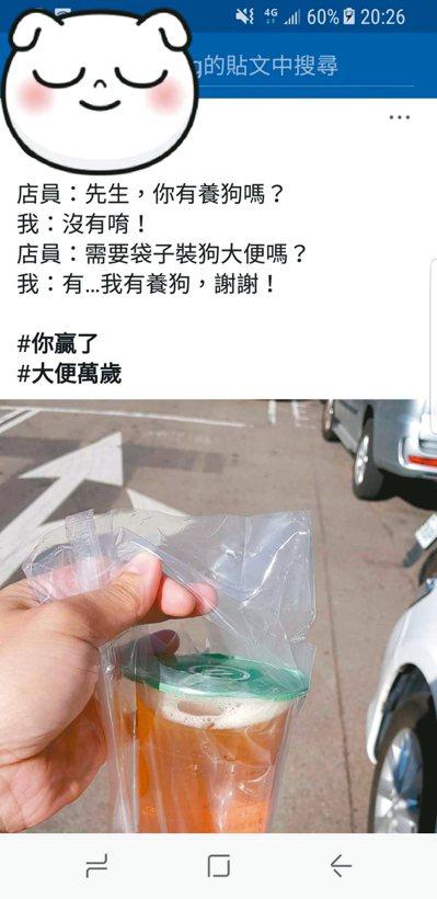 擴大限塑政策後,一種塑膠袋各自表述,裝小吃店販賣的盒裝麵線合法,裝冷熱飲料杯不合...