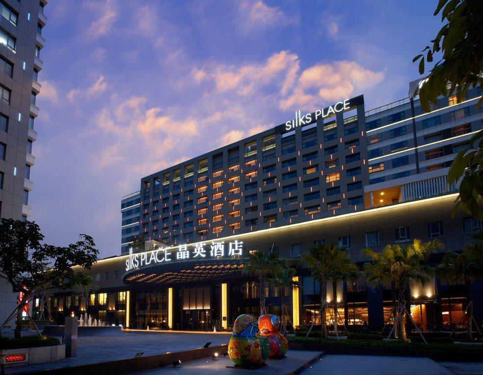 新的一年開始,台南晶英酒店為回饋喜愛府城,出「點十成晶回饋計畫. 業者/提供