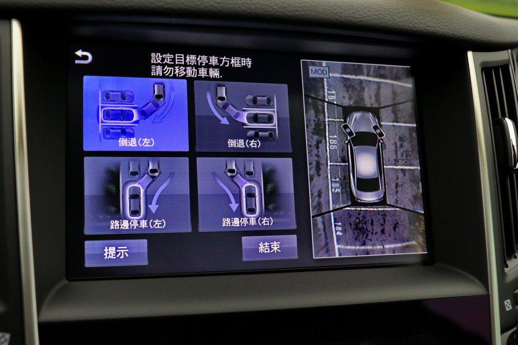 配備停車輔助功能。  記者陳威任/攝影