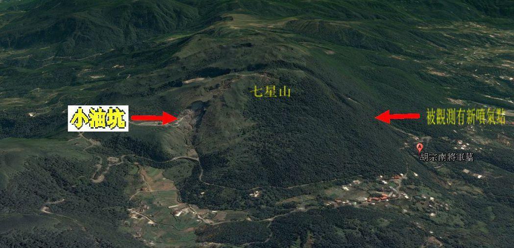 陽明山上居民近日發現,在七星山東南麓、也就是小油坑相對位置,昨日起開始噴出大量硫...