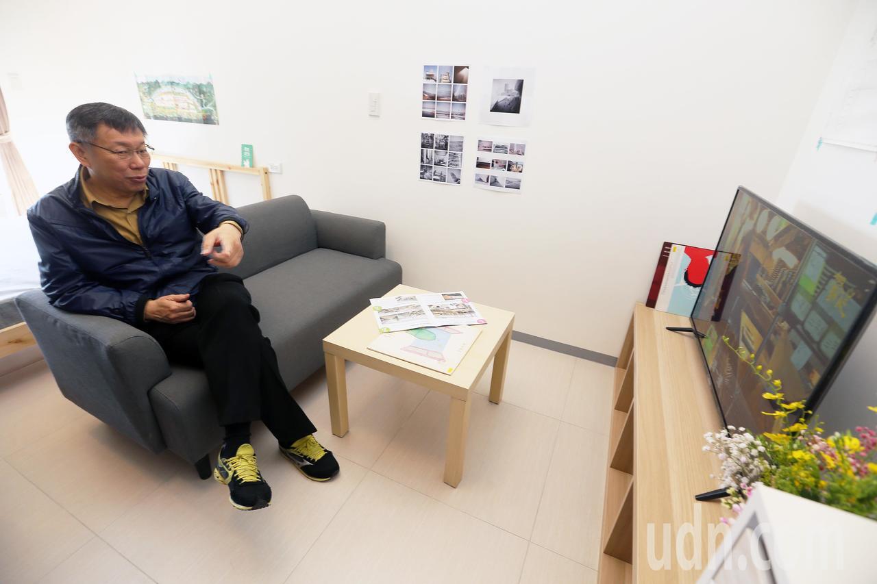 台北市長柯文哲上午視察台北市健康公共住宅,在住宅內客廳體驗看電視的感覺。記者胡經...