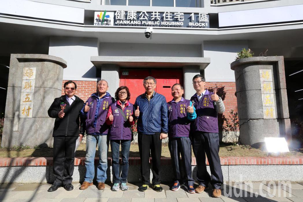 台北市長柯文哲(右三)上午視察台北市健康公共住宅,與當地里長在刻意保留的「婦聯五...
