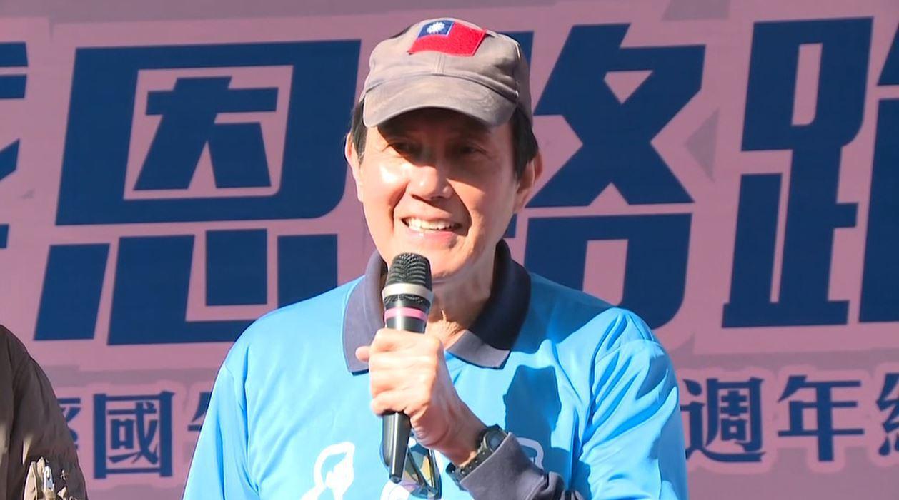 前總統馬英九1月14日出席在新店碧潭舉行的「先總統蔣經國先生逝世30周年」感恩路...