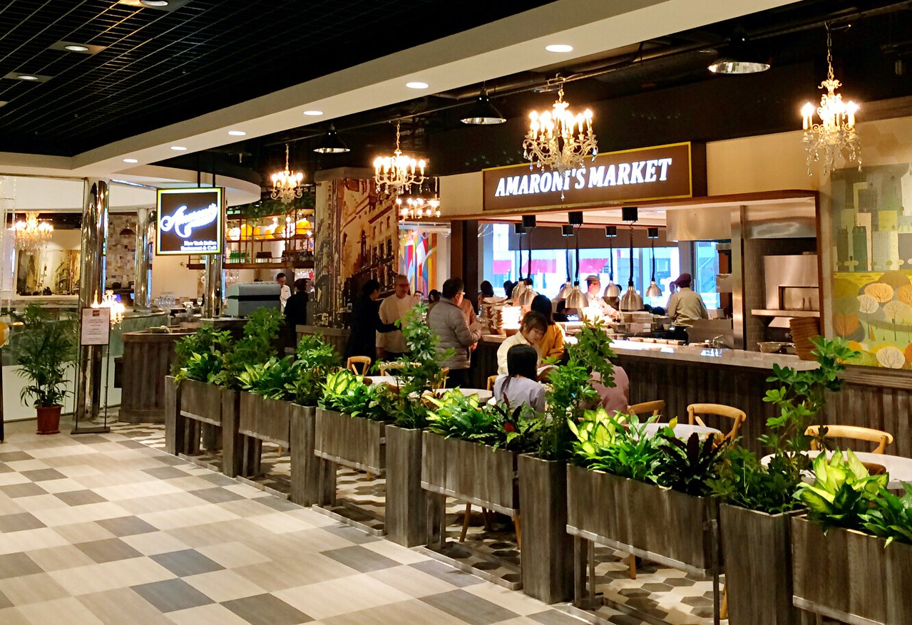 Amaronis New York Italian Restaurant & C...