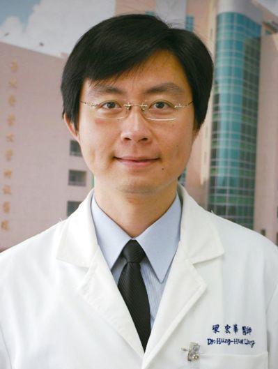 乳科名醫梁宏華。 圖/取自北醫網站