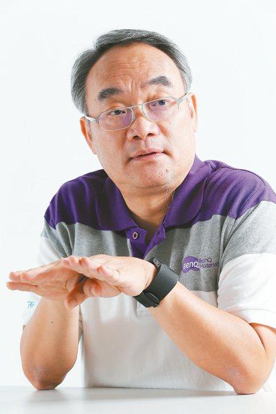 明基材董事長陳建志